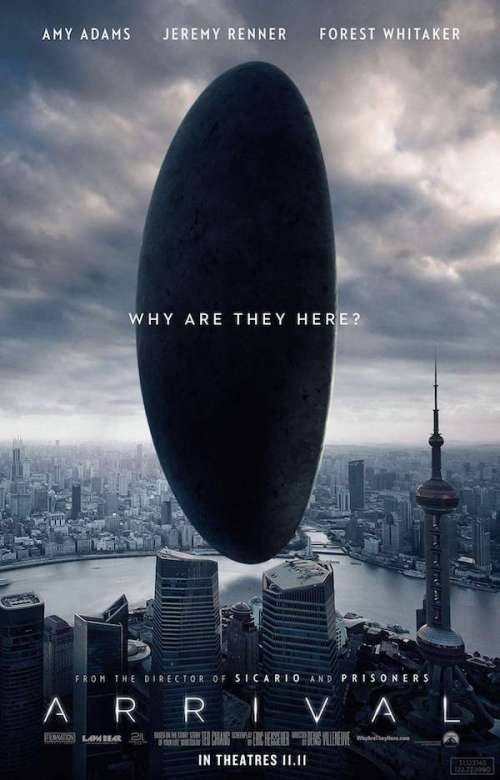 3-arrival-movie-poster-embarrassing-photoshop-fail